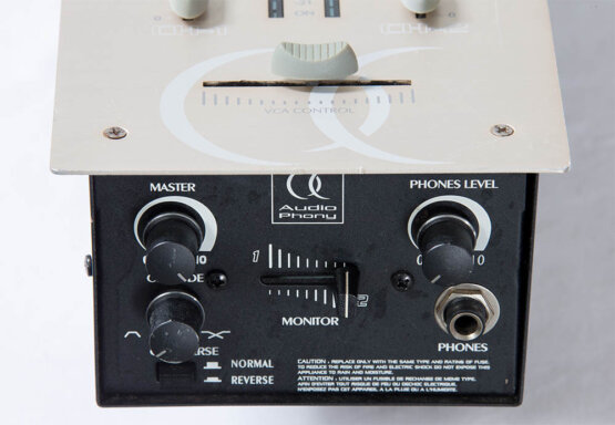 Audio PHony DJ mixer_W3R8179