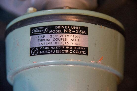 Noboru-Driver-NR-25M_W3R8036